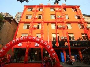 Wenjiang Mingyuan Business Hotel