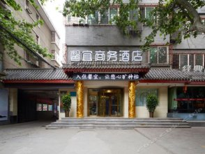 Xinyi Business Hotel Xi'an Xiaonanmen