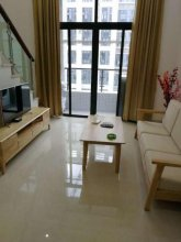 Guangzhou Yihe International Apartment