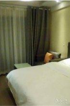Qingning Apartment