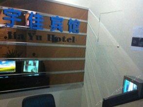 Yujia Hostel