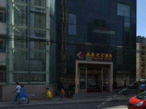 Yulong Star Hotel