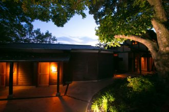 Shukubo Kawaseminoshou - The Kingfisher resort -