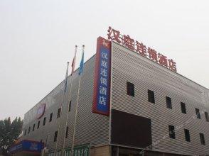 Hanting Hotel (Beijing Yongdingmenwai Metro Station)