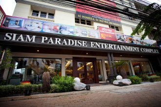 Siam Paradise Entertainment Complex