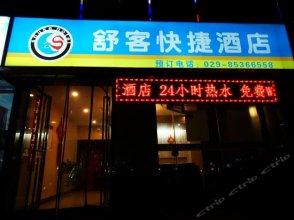 Shuke Kuaijie Hotel