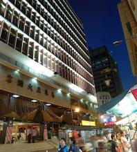 Malaya Kuala Lumpur