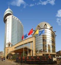 Xi'an Guangcheng Hotel