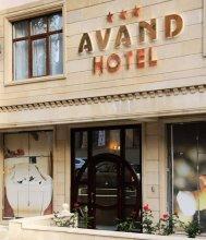 Отель Avand