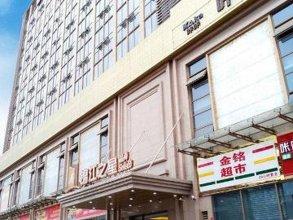 Jinjiang Inn (Chengdu Moziqiao)