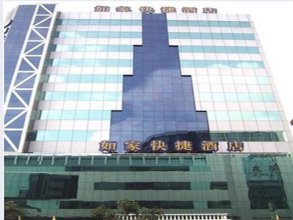 Jtour Inn (Dongguan Huanghe Clothing City)