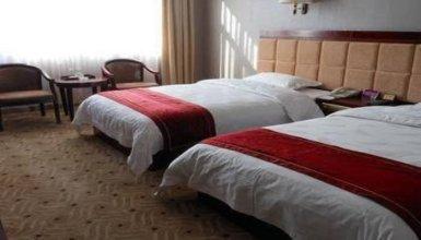 Tai'an Hotel- Lintong
