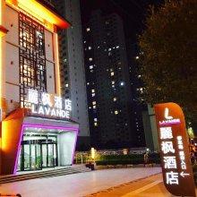 Lavande Hotels·Xi'an Wenjing Road