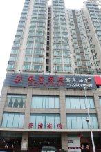 Shuhuo Hotel - Shenzhen