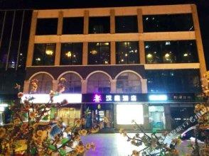 Hanting Express (Beijing Shijingshan Wanda)