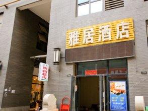 Yaju Chain Hotel (Xi'an Minleyuan)