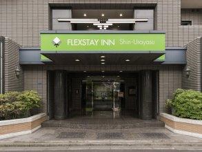 Flexstay Inn Shin-Urayasu