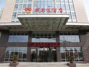 Wei'erjia Hotel (Xi'an Hongmiaopo Zhuhong Road)