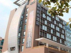 Maple Leaf Modern Hotel