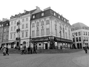 Dom Literatury Pokoje Gościnne