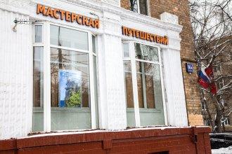 Apartment on Tushinskaya