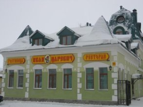 Ivan-tsarevitch
