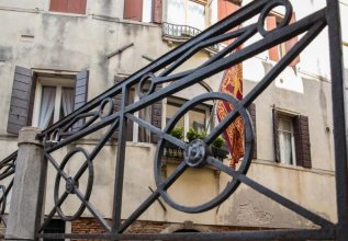 Locanda Casa Petrarca