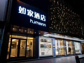 Home Inn (Jiujiang Xunyang Road Pedestrian Street Branch)