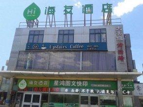 Hi Inn Beijing Industry University