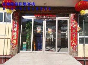 Beijing Baihe Bay Wang Yanan Farmstay