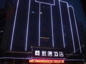 Xintang Hotel