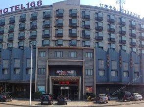 Motel 168 Yiwu Che Zhan Road Inn