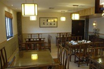Cien Hotel