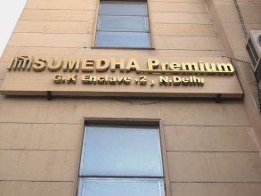 The BMK Sumedha