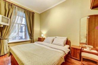 Welcome Home Kirochnaya 3 Apartment