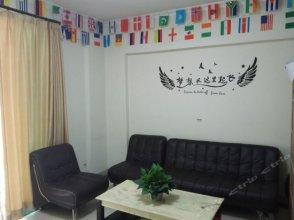 Yifei Youth Hostel (Guangzhou Baiyun International Airport)
