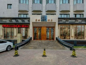 Jing Ling Hotel