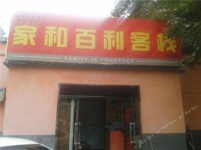 Beijing Jiahe Baili Inn