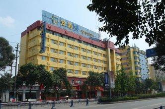 Ane Hotel - Fuqin Branch