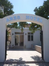 Ares Hotel - All Inclusive