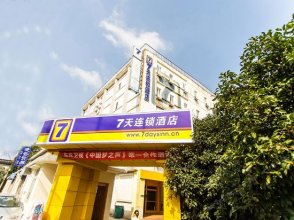7Days Inn Suzhou Guanqian Street