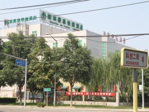 GreenTree Inn Beijing East Yizhuang District Second Kechuang Street Ex