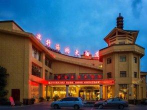 Bisheng Haihong Hotel