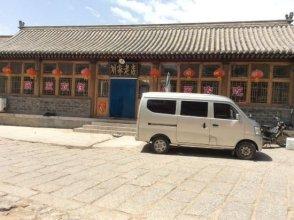 Liujia Laodian Farm House
