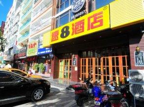 Super 8 Sanya Sanyawan Jixiang Street