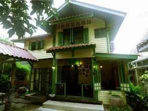 Baan Tepa Boutique House