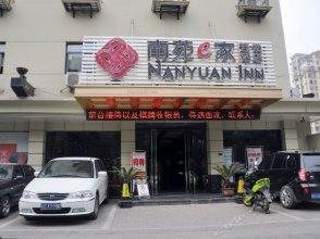 Wuhu Nanyuan e Family Hotel - Fangte