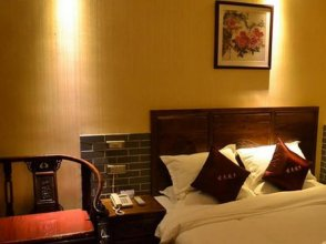 Guse Tianma Hotel