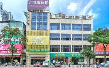 Jianyi Hotel
