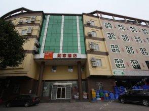 Home Inn (Shunde Ronggui Bus Station)